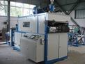 Предприятие, специализирано в областта на производството на машини с конкретно предназначение