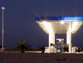 Бензиностанция и газстанция