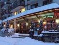 Популярно заведение в ски курорт