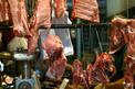 Цех за месопреработка в област Сливен!