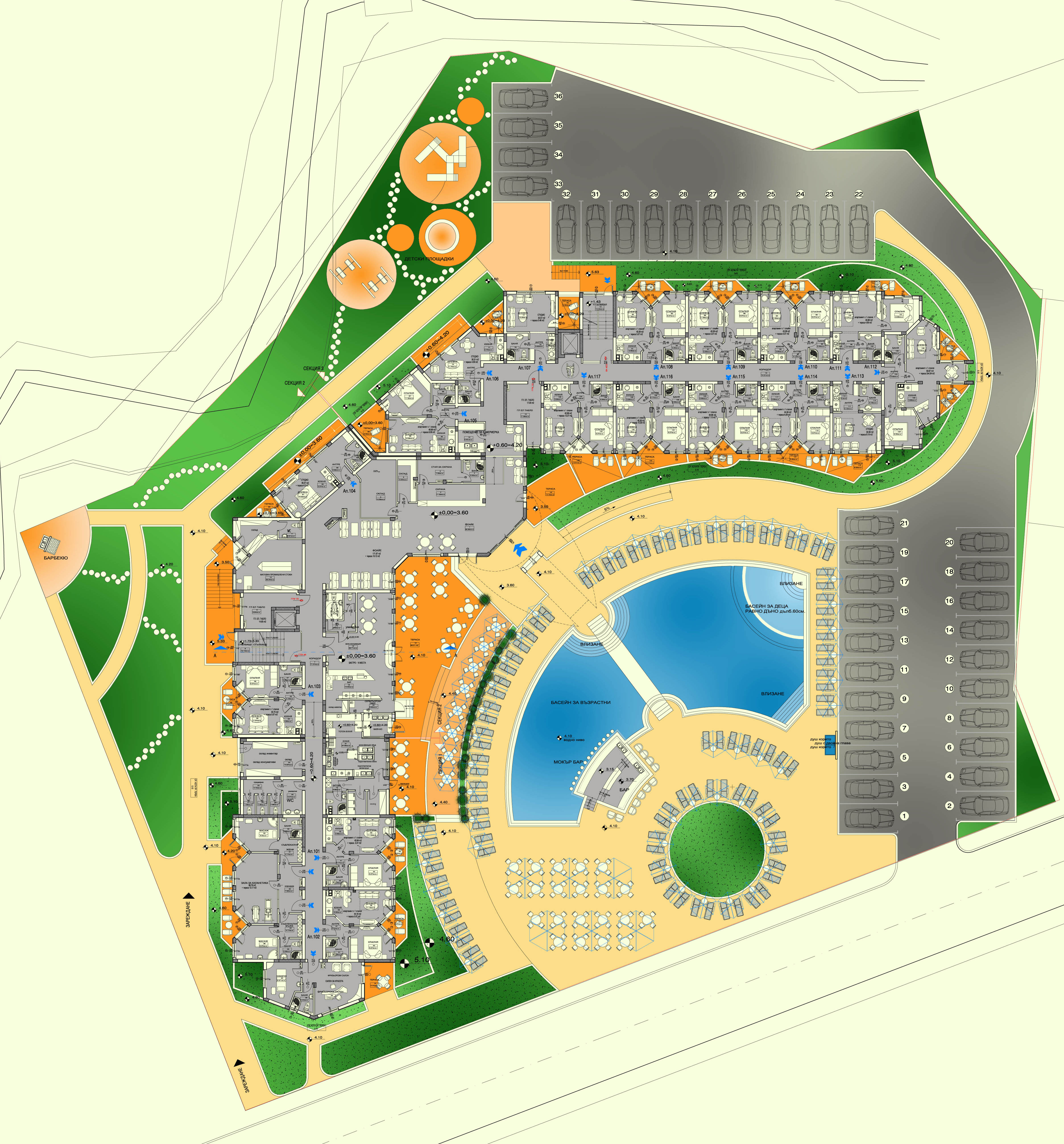 Resort Plans – Daily Motivational Quotes